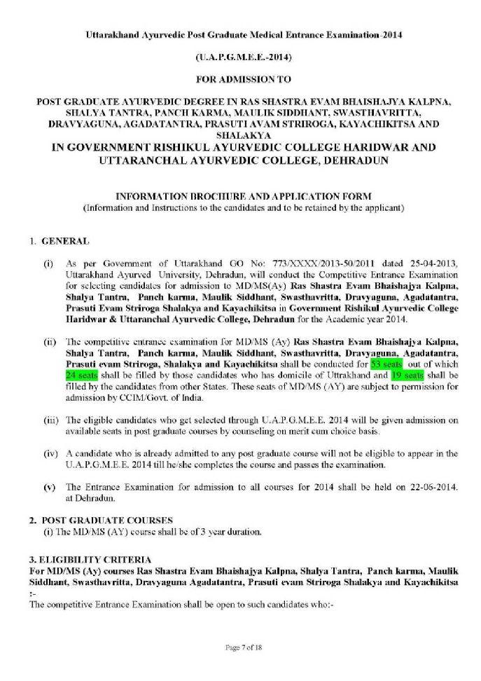 Ayurveda PG Entrance - 2018-2019 StudyChaCha