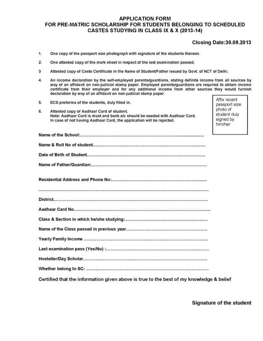 Delhi-Government-Pre-Matric-Scholarship-Application-Form-1 Online Application Form For Bihar Scholarship on template parolees, examples high school, basic college, editable pdf, chinese government, guyanese government, sample nz, simple athletic,