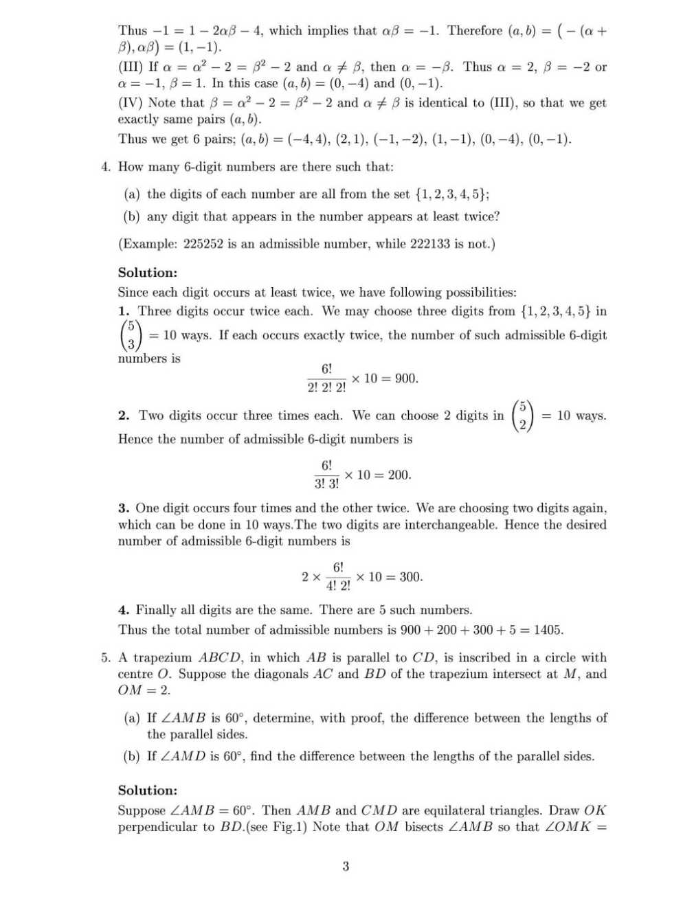 Maths Olympiad Previous year Questions - 2018-2019 StudyChaCha
