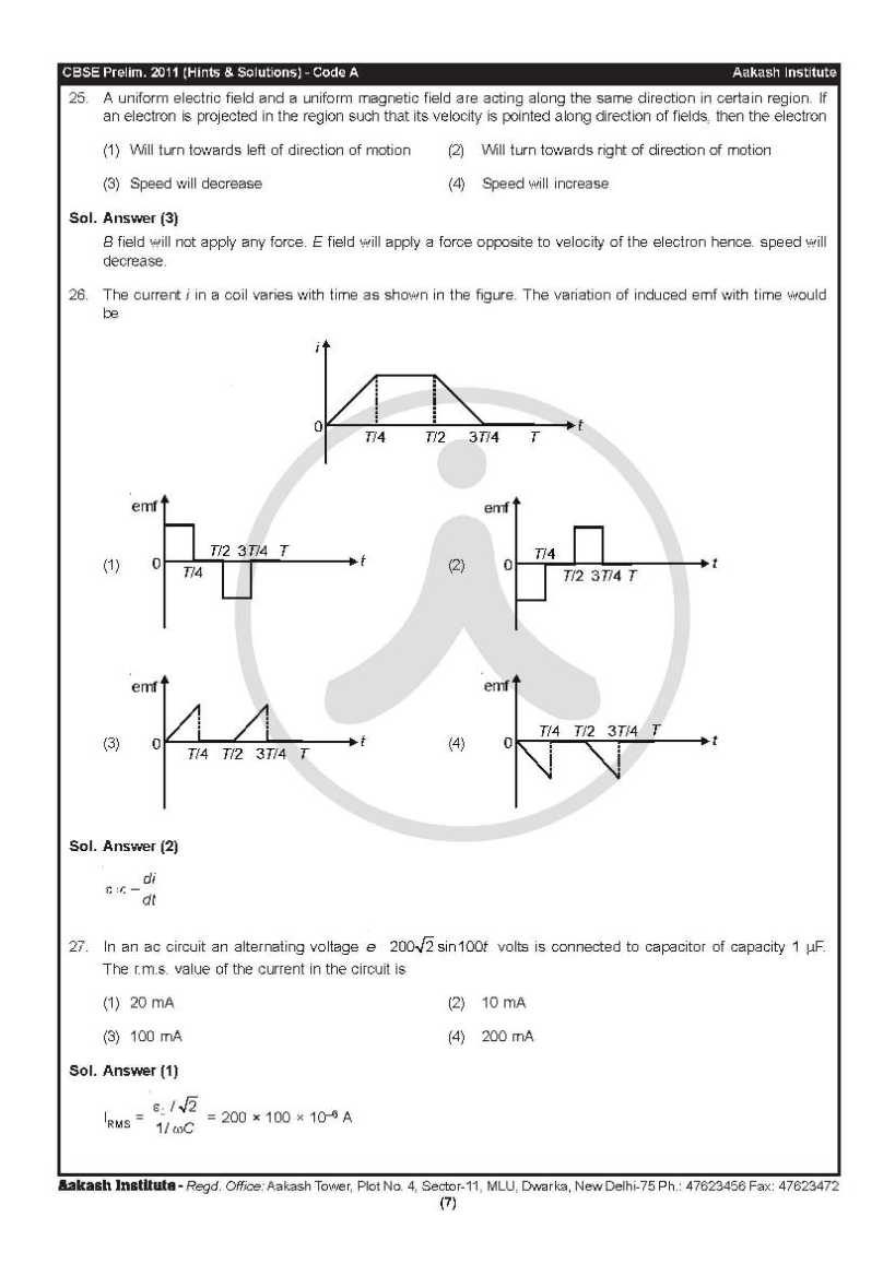 Model Question Paper for AIIMS Entrance Exam - 2018-2019