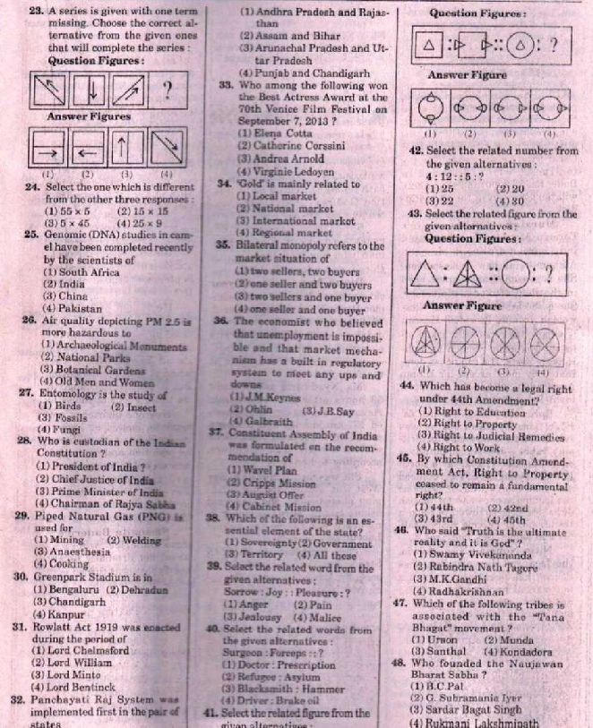 Railway Recruitment Cell group D question papers free download