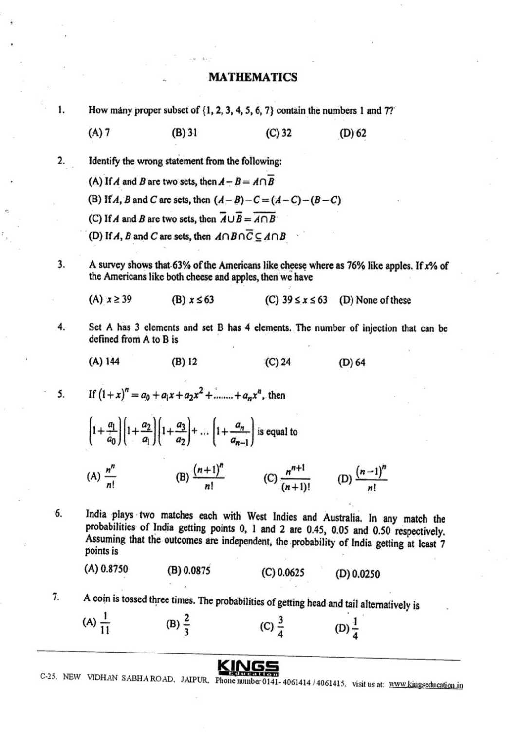 Mca Entrance Question Papers With Answers Pdf