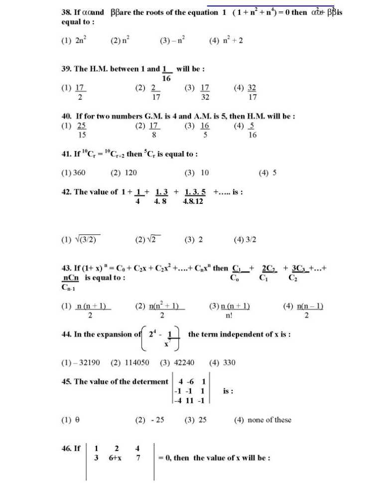 Mp ppt 2014 pre polytechnic test previous year or modal question for more detailed information i am uploading pdf files which are free download malvernweather Choice Image