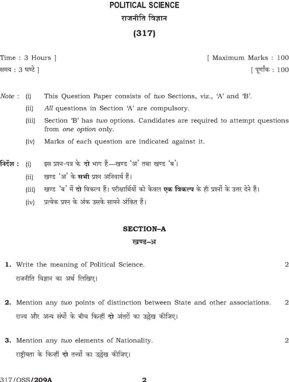 Download) nios practical exam papers of mass communication senior.