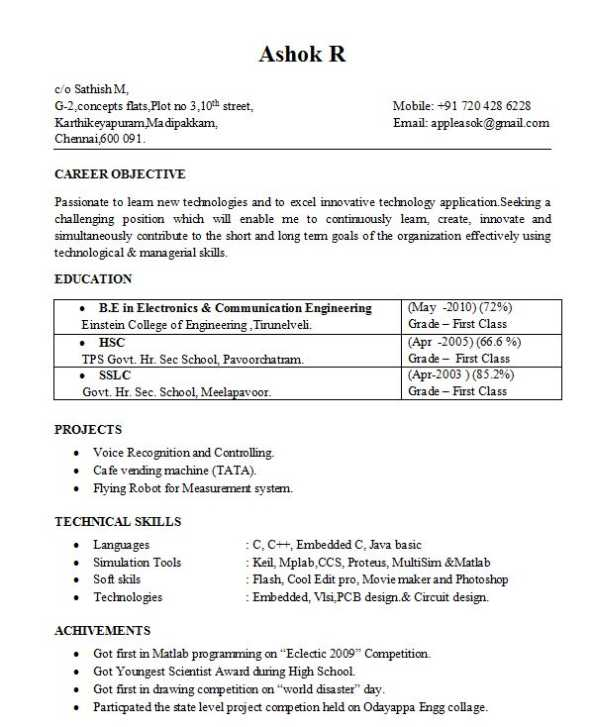 resume for b e ece students
