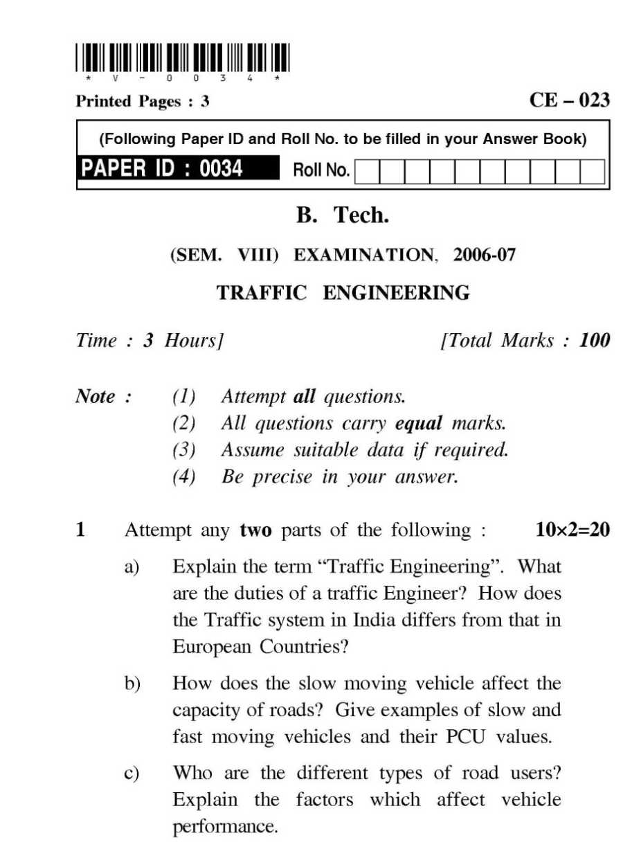 Uptu Model Question Papers 2020 2021 Studychacha