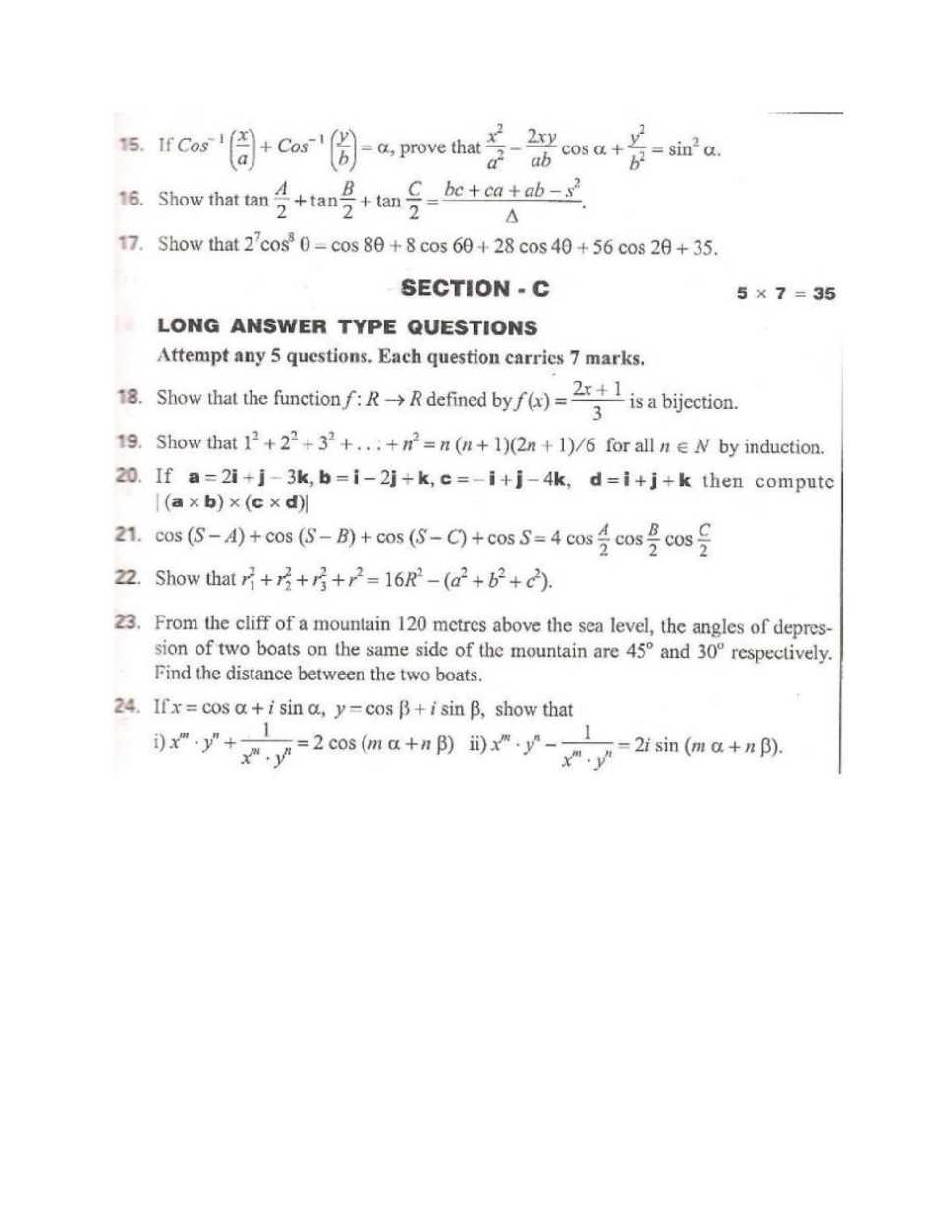 12th history question papers in hindi