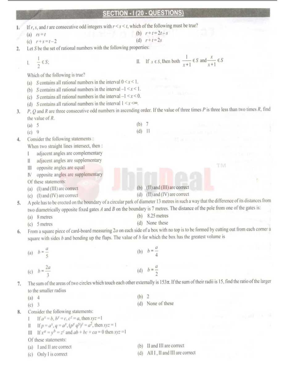 Cat Exam Question Paper Pdf