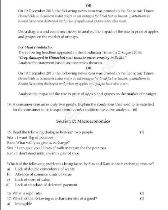 Buy economics papers thesis