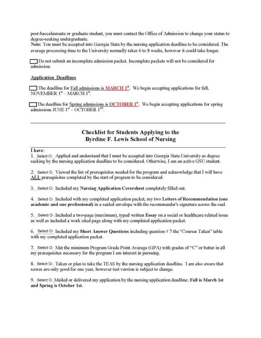 Uga application essay