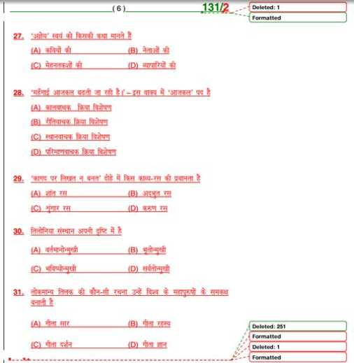 Number Names Worksheets spelling and grammar worksheets : Hindi Worksheets For Grade 2 Cbse - worksheets 2015 16 links and ...