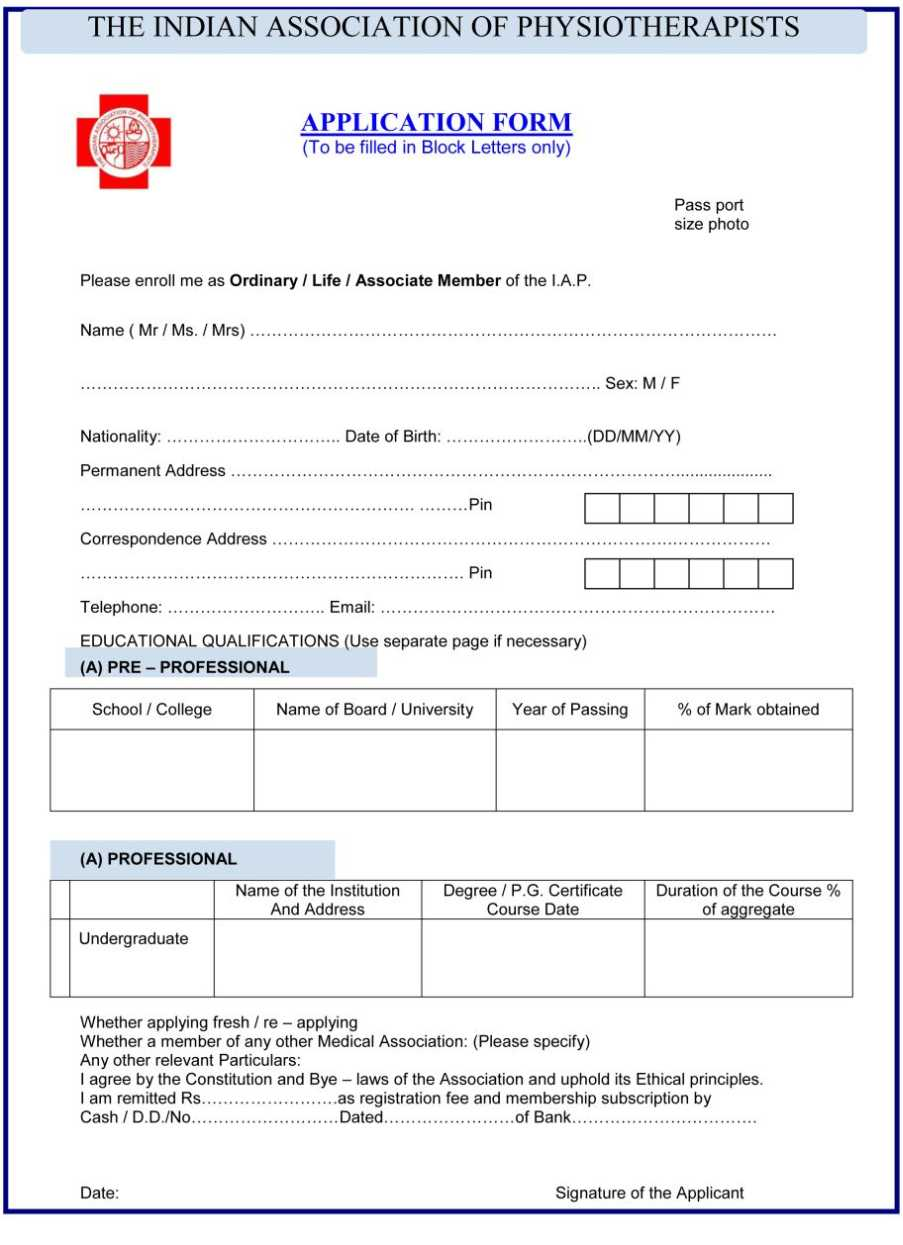 Indian Association Of Physiotherapy Registration Form - 2018-2019