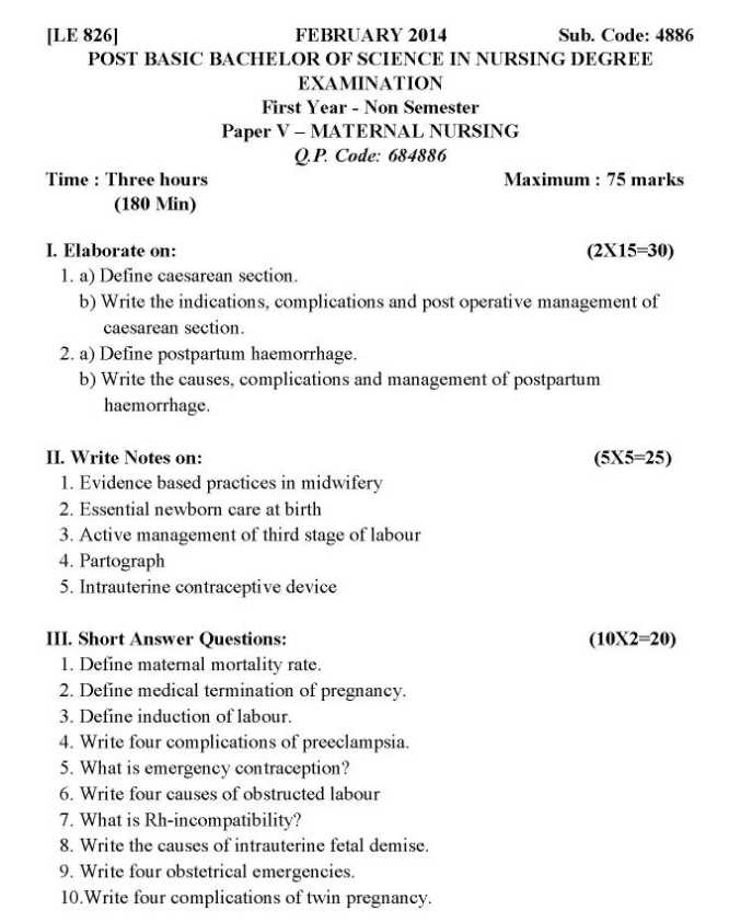 bsc nursing 1st year microbiology question paper