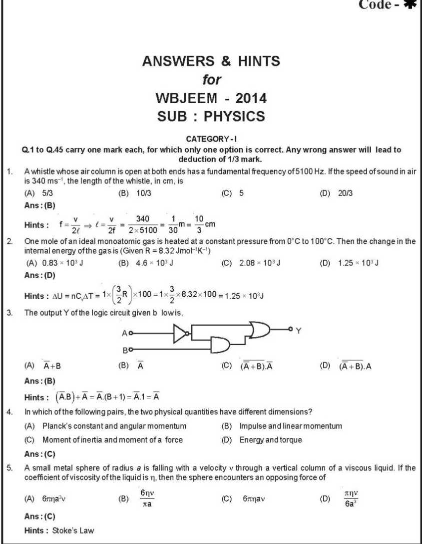 Wbjee Previous Year Question Paper Pdf
