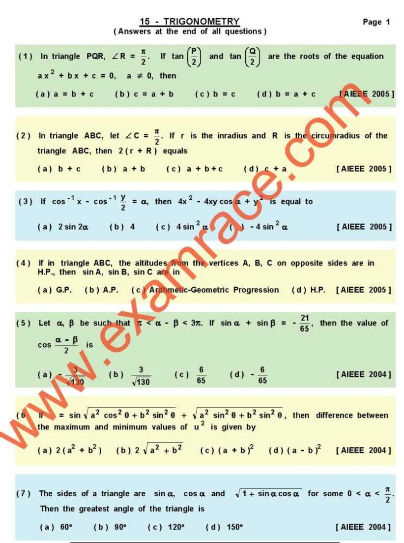 Trigonometry Questions for SSC CGL Exams - 2018-2019 StudyChaCha