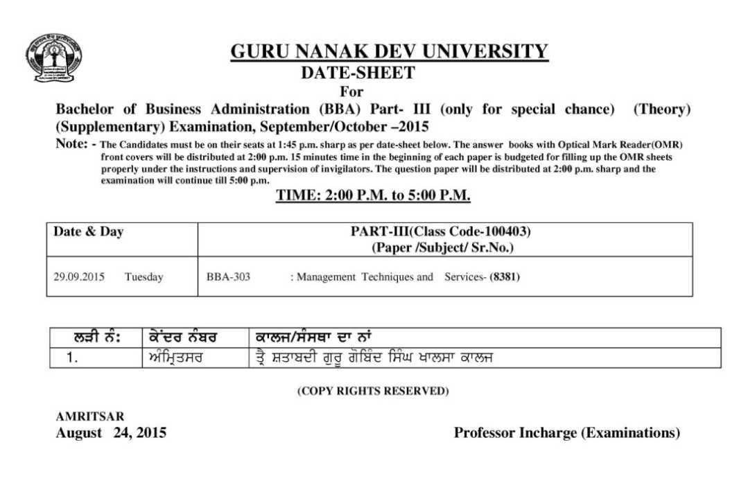 Bba 2nd Year Exam Datesheet For Gndu In Amritsar 2020 2021 Studychacha