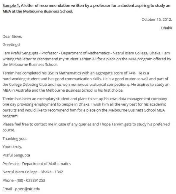 Letter Of Recommendation For Mba From Manager from studychacha.com