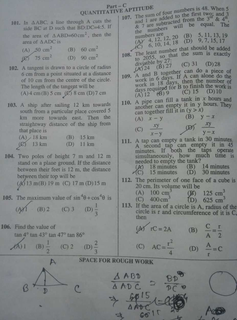 Ssc 10+2 question papers pdf