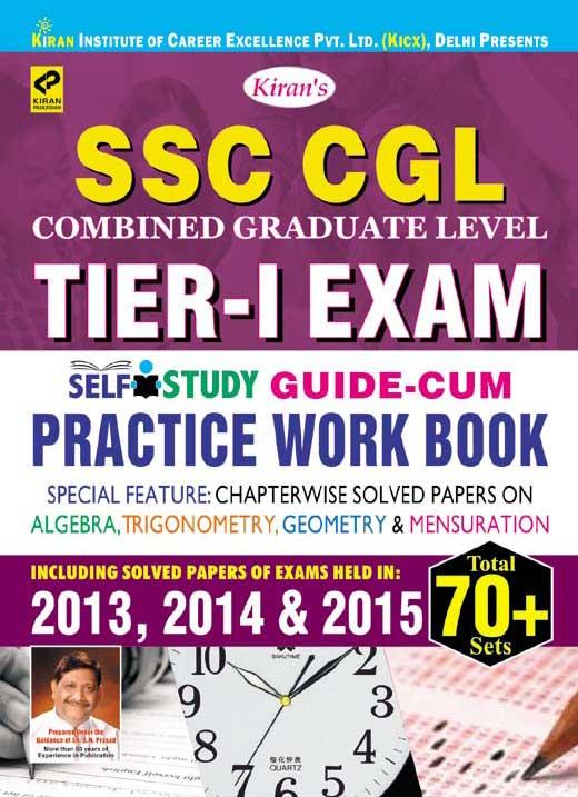 Kiran Prakashan books for SSC CGL - 2019-2020-2021 StudyChaCha