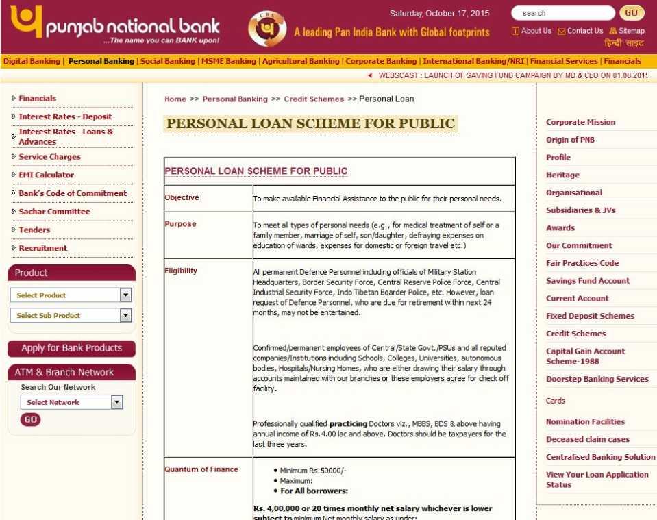 2018-2019 StudyChaCha - Reply to Topic - Punjab National Bank Personal Loan India