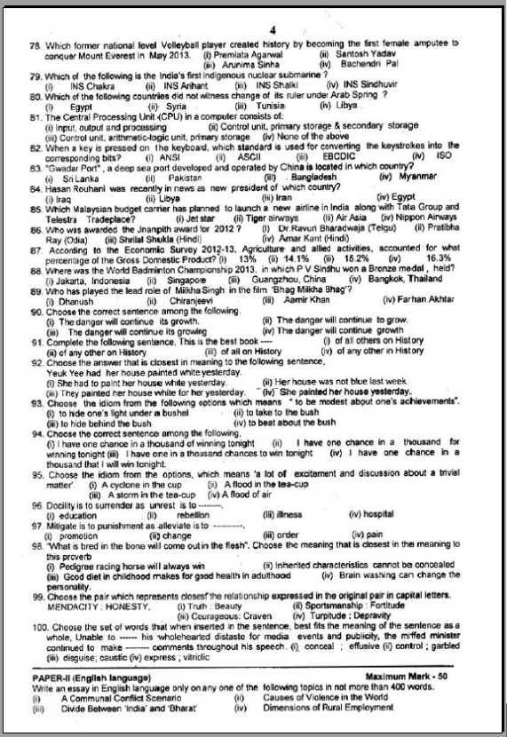 Ib Question Paper Pdf In Hindi