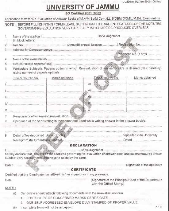 re evaluation form jammu university  Jammu University M.Ed Fees - 7-7 StudyChaCha