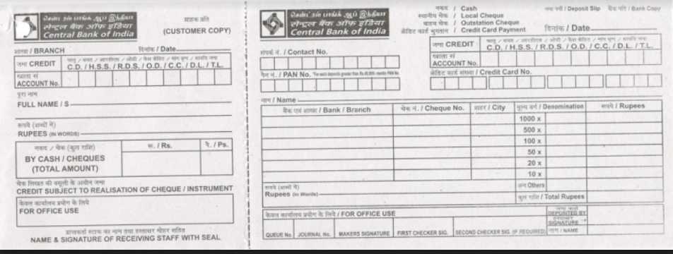deposit form hdfc bank  Central Bank Of India Cheque Deposit Slip PDF - 11-11 ...