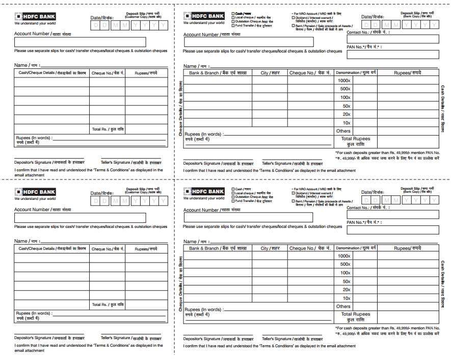 hdfc bank deposit form download  Cheque Deposit Slip Of HDFC Bank - 9-9 StudyChaCha