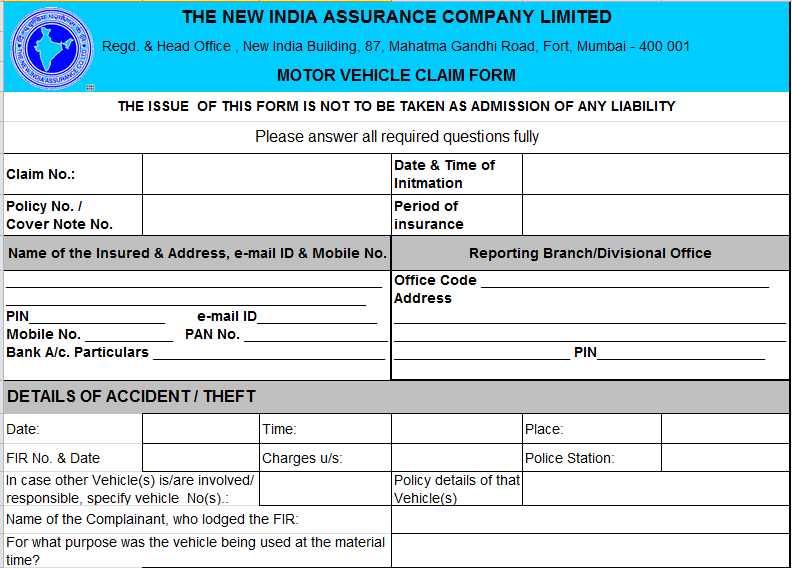 Motor Claim Form Of New India Assurance Company 2020 2021 Studychacha
