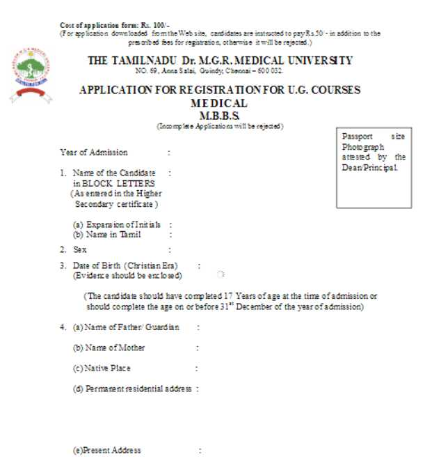 Tamilnadu-Dr-Mgr-Medical-University-Chennai-Tamil-Nadu-1 Tamil Nadu Medical Counselling Application Form on